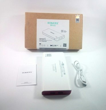 RAMSO Power Bank 20.000 mah - Nis