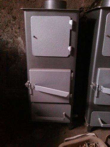 *монтаж системы отопления и замены старого отопления в Бишкек