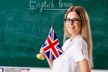 жумуш керек бала караймын in Кыргызстан | БАШКА АДИСТИКТЕР: Требуется в частную школу учитель по английскому языку для начальных