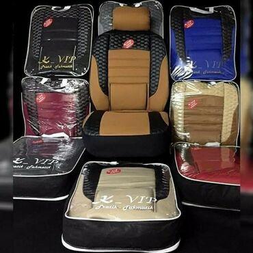 Avtomobil oturacaqları üçün universal örtüklər.TÜRKİYƏ