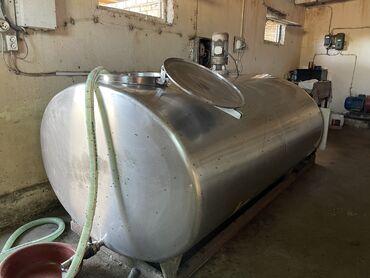 сепаратор для молока купить в бишкеке in Кыргызстан   ДРУГАЯ БЫТОВАЯ ТЕХНИКА: Охладитель молока объём 2.3 куб