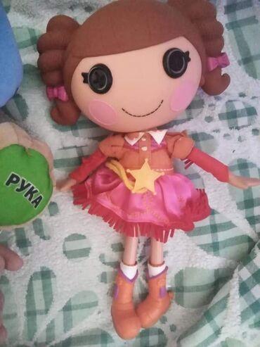 Lalaloopsy lutka velika, kao nova, kupljena u Dexy co radnji
