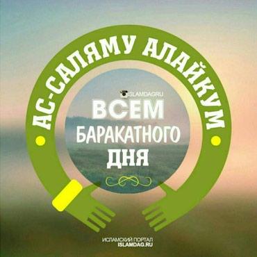 Сниму салон красоты срочно!!!!! в Бишкек