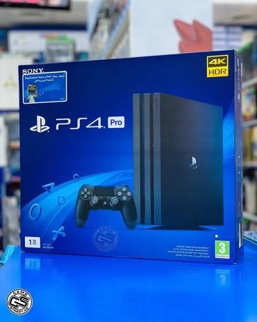 Bakı şəhərində Playstation 4 Pro. Mağazadan zəmanət ilə satılır. Satışda Ps4