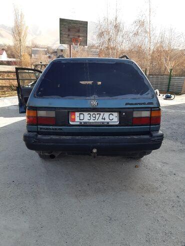 r15 диски купить в Кыргызстан: Volkswagen Passat 1.8 л. 1989
