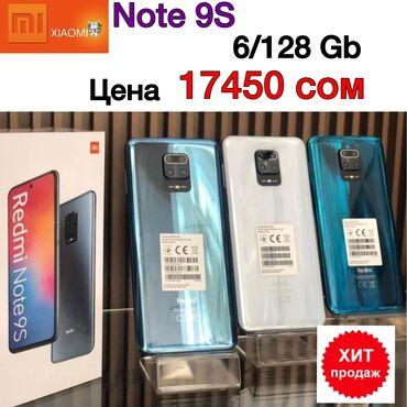 New Xiaomi Redmi Note 9S 128 GB grey