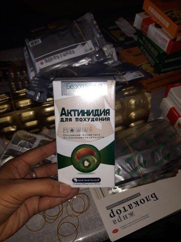Для похудения - Душанбе
