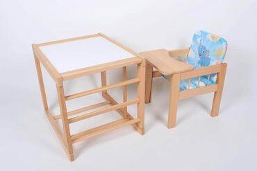 PREPORUKA   Drvena hranilica za bebe  Cena 6350 dinara   DOSTAVA BES