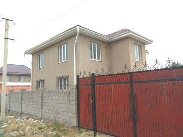 пластик для потолка цена в Кыргызстан: Продам Дом 160 кв. м, 5 комнат