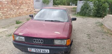 Audi 1.8 л. 1988