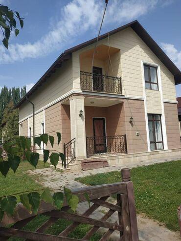 иссык куль чок тал пансионаты в Кыргызстан: Продажа домов 75 кв. м, 3 комнаты, Свежий ремонт