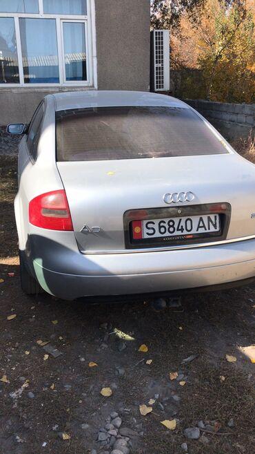 Audi A6 2.4 л. 2000   322466 км