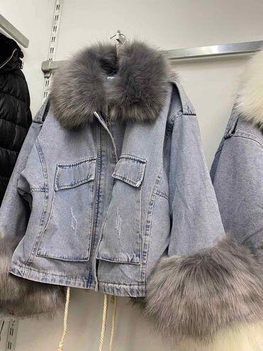 1374 oglasa: Teksas jaknica sa krznom 7500 din s.s