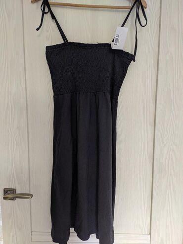 Платье сарафан. 42 размер