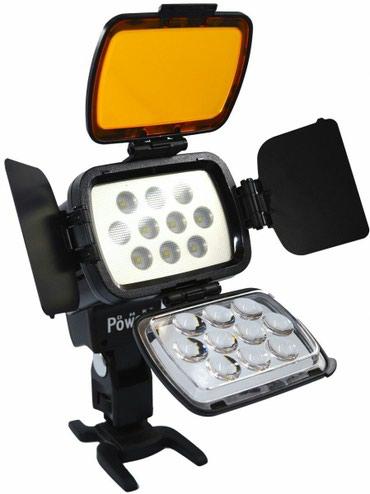 Профессиональный прожектор для в Лебединовка