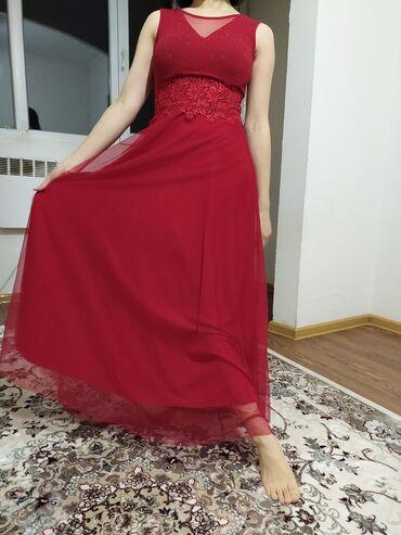 вечернее платье бирюзовый в Кыргызстан: Красное длинное платье на любой случай. Надевала всего один раз
