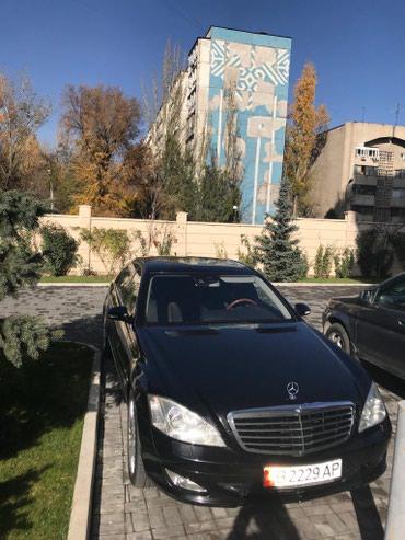черный mercedes benz в Кыргызстан: Mercedes-Benz S 500 2009