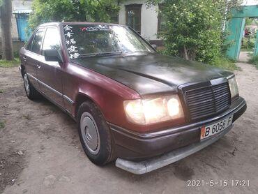 дизель форум бишкек недвижимость в Кыргызстан: Mercedes-Benz E 250 2.5 л. 1989 | 124 км