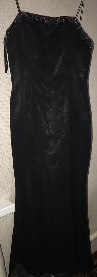 Платье рыбка для выпускного или другого мероприятия, отлично подчерки