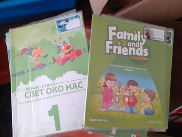 Knjige i radne sveske za prvi razred Klet. Pitati za sve info i