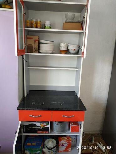 Кухонный шкаф купе состояние отличное мало пользовали