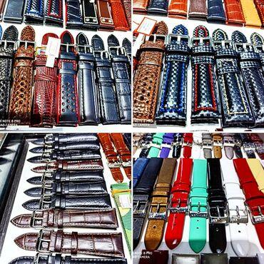 ЛистайОгромный выбор Мужских и женских ремешков и браслетов на