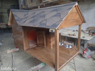 вольер для щенков в Кыргызстан: Деревянные будки и вольеры для ваших любимых питомцев! Цена зависит от