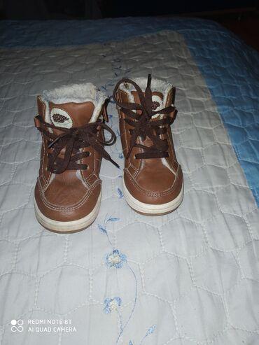 Ocuvane decije cizme,nepremocive i jako tople