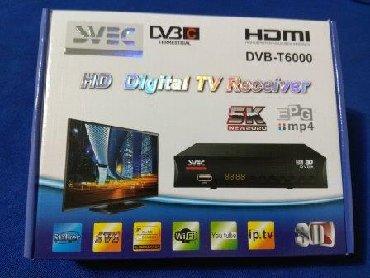 тв тюнеры avermedia в Кыргызстан: Реисер, тюнер, цифровая приставка DVB T2 для просмотра каналов Санарип