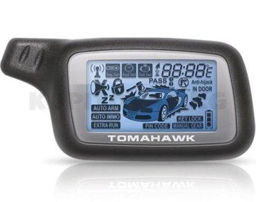 Tomahawk x5 – элитная автосигнализация с вухсторонней связью и авозап в Бишкек