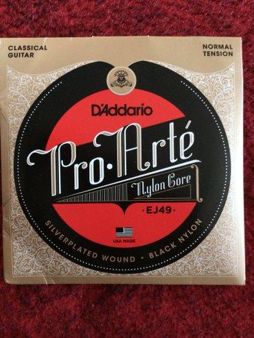 D'Addario EJ49 Black Nylon Pro-Arte Normal (28-43) струны классическо в Бишкек