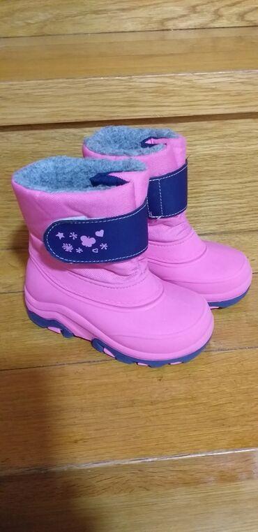 Dečije Cipele i Čizme - Nis: Snegarice 25 ( kao nove) ug.16cm