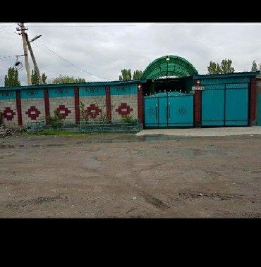 veshhi 7 в Кыргызстан: Продам Дом 150 кв. м, 7 комнат