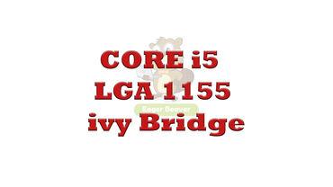 Лучший CORE i5 под lga1155 Ivy