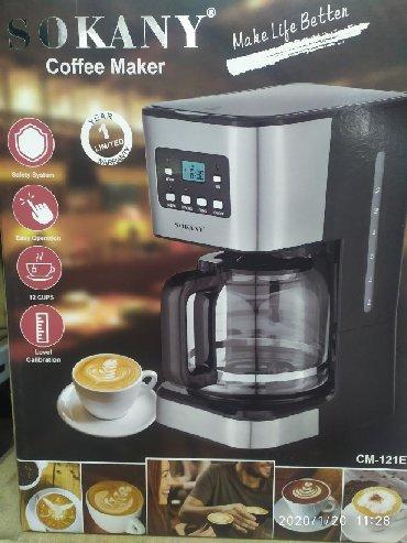 кофеварки bialetti в Кыргызстан: Кофеварка Sokany 1год гарантия Доставка по городу бесплатно