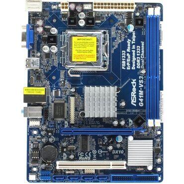 Мат. плата ASRock G41M-VS3 R2.0 (RTL) LGA775 PCI-E+SVGA+LAN SATA