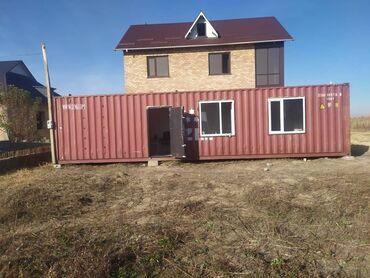 продам дом из контейнера в Кыргызстан: Продам Дом 30 кв. м, 3 комнаты
