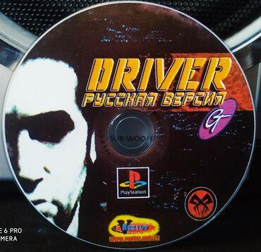 Driver.Ps1 üçün.Yenidir.Sayı Çoxdur