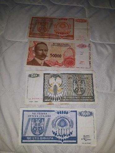 Inflatorni novac - Srbija: Stari novac100 din.komad