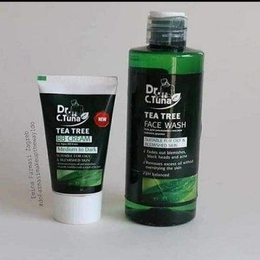 I za vas sa masnom kožom imamo super ponudu! BB krema sa ekstraktom