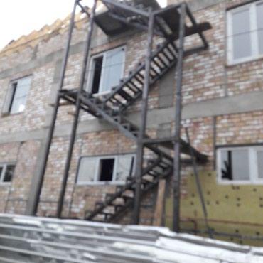 Делаем монтаж отопление, лестницы из в Кок-Ой