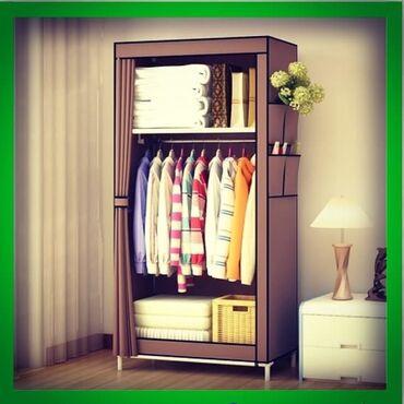 где купить ткань для мебели в Кыргызстан: Разборный тканевый шкаф. Экономично, удобно, легко для перевоза
