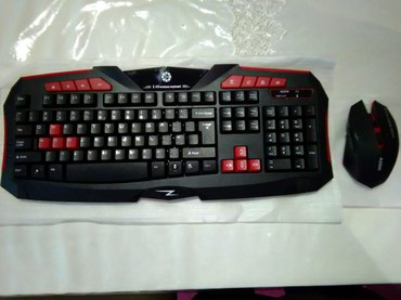 Gəncə şəhərində Pro Gaming wireless 2.4G keyboard Mouse Set LOT to computer Multimedia