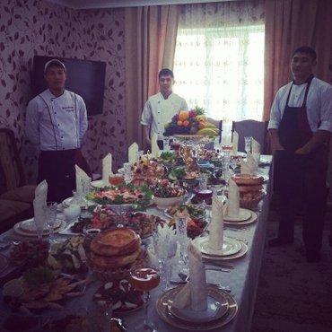 повара на выезд по доступным ценам предоставляют свои услуги в Бишкек