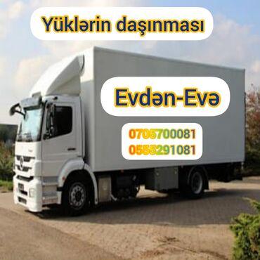 qubada 2 otaqli evlerin qiymeti in Azərbaycan | MALYAR USTALARI: Yukdasima xidmeti. Evlerin ve ofislerin köcurulmesi. Mebellerin sokulu