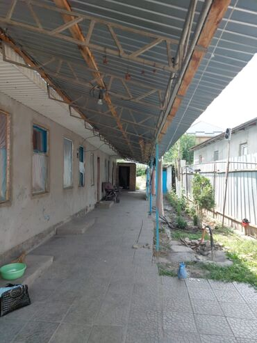 Недвижимость - Арчалы: 50 кв. м 4 комнаты, Сарай