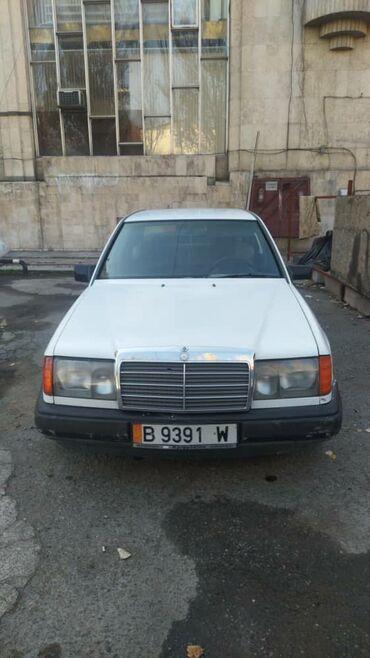 запчасти mercedes w124 в Кыргызстан: Mercedes-Benz W124 2.3 л. 1988 | 2800895 км