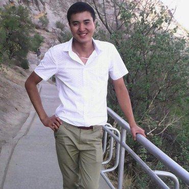 Жумуш издейм гос в Бишкек