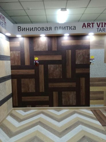 укладка ламината. на стены на пол дизайн на ваш вкус. установка дверей в Бишкек
