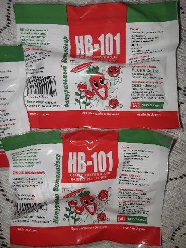 балка сосна в Азербайджан: НВ 101 Стимулятор роста .Применяют при поливе и опрыскивании.НВ 101 -